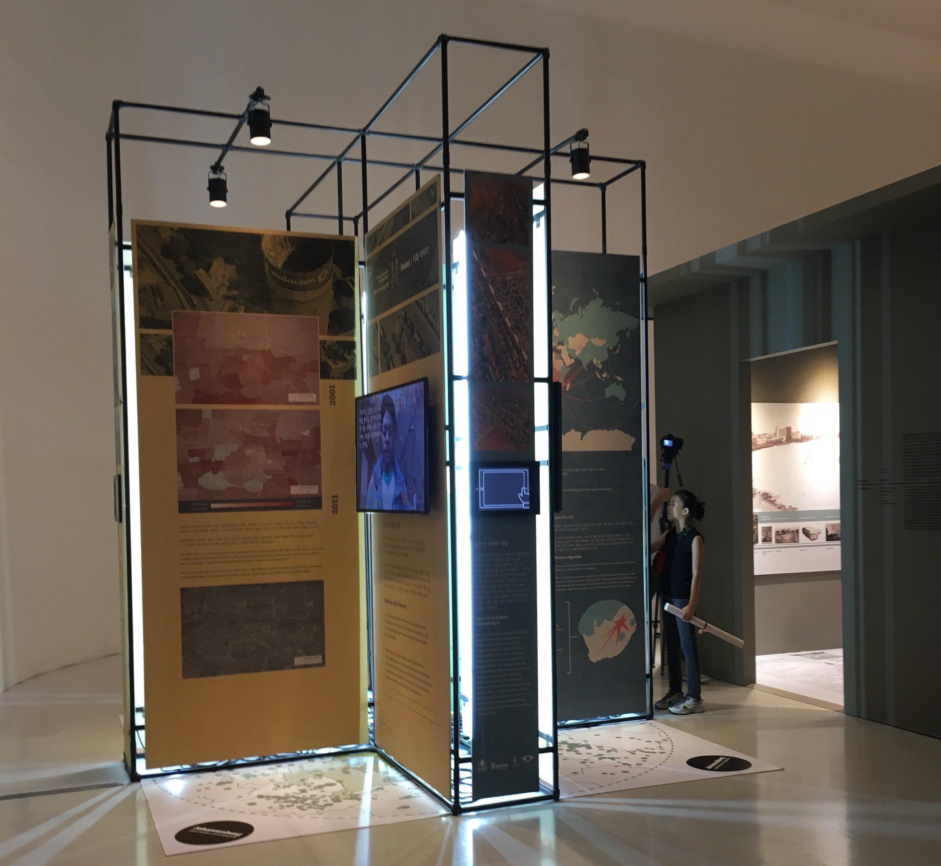 Seoul biennale web